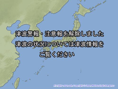 Clear_tsunami
