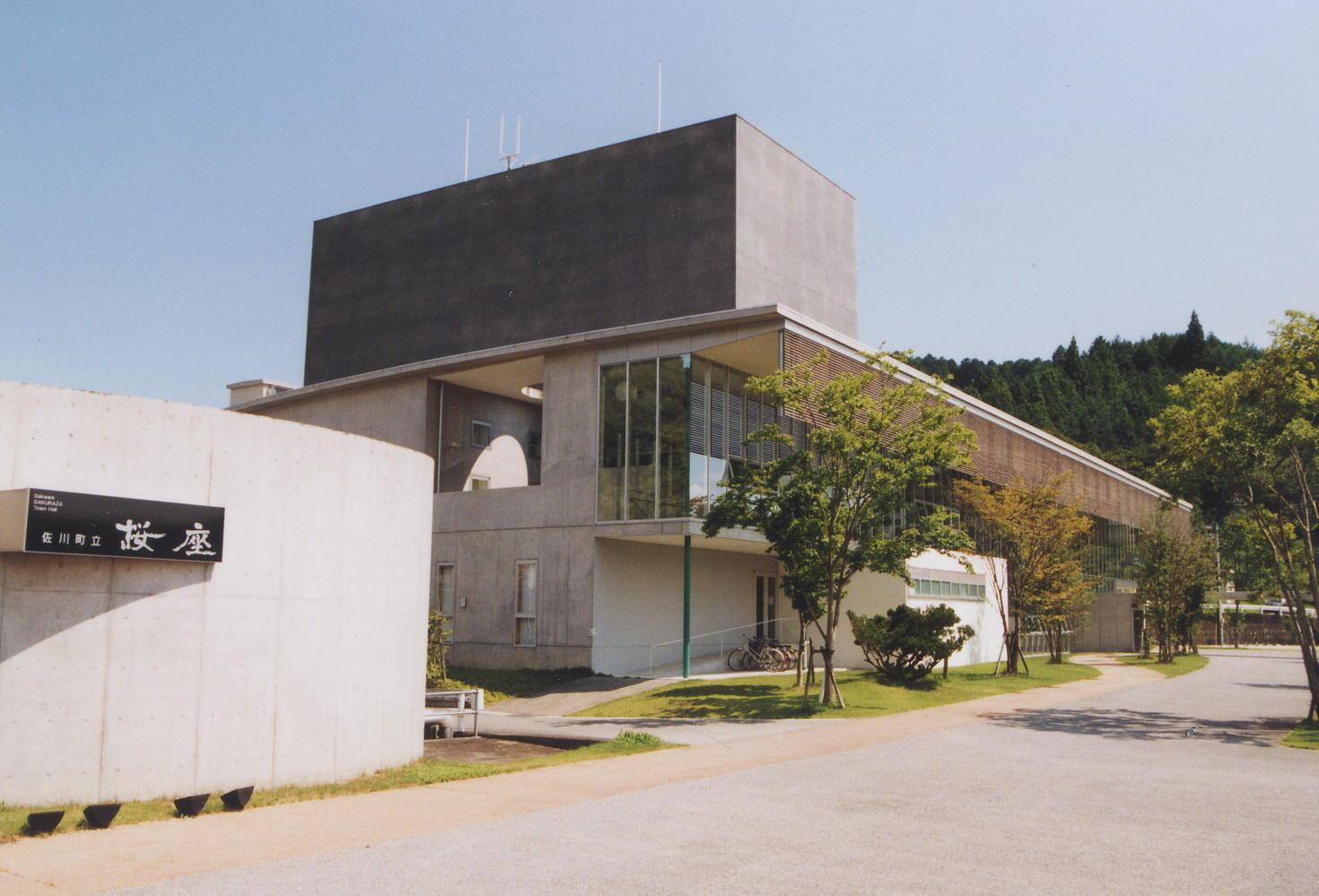 Sakurazapictop