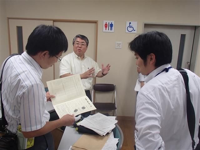 Sakamoto7_r