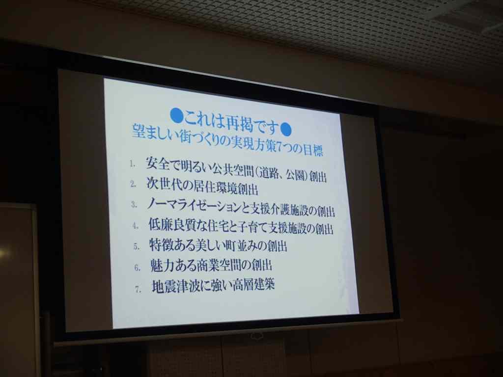 Machizukuri_r