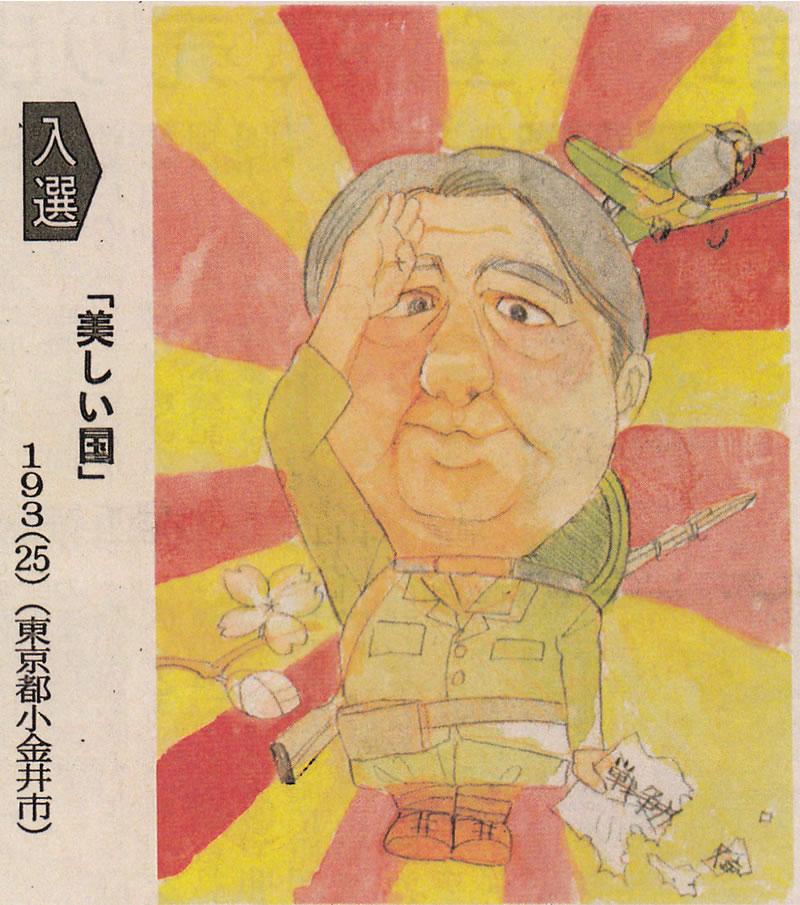 Abeikumi7271_2