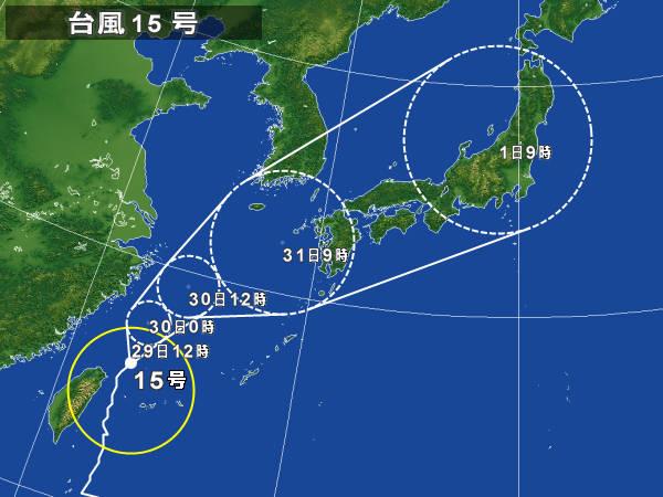 Taifuu15gou829