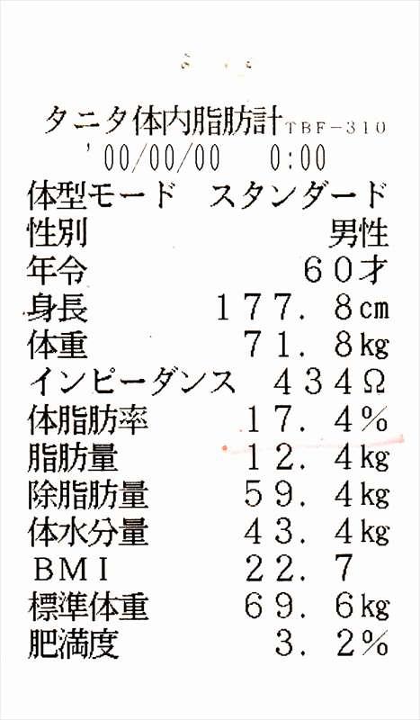 Taishibou1110_r