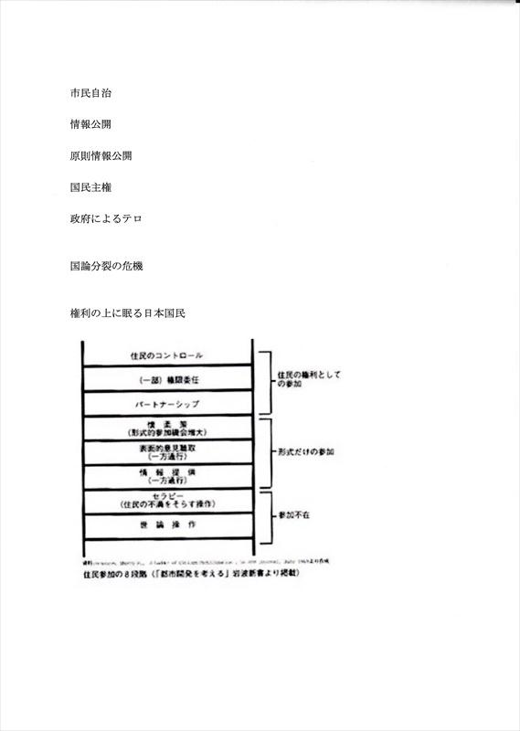 Himituhogohouann_r