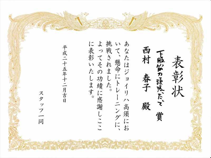 Haruko_r