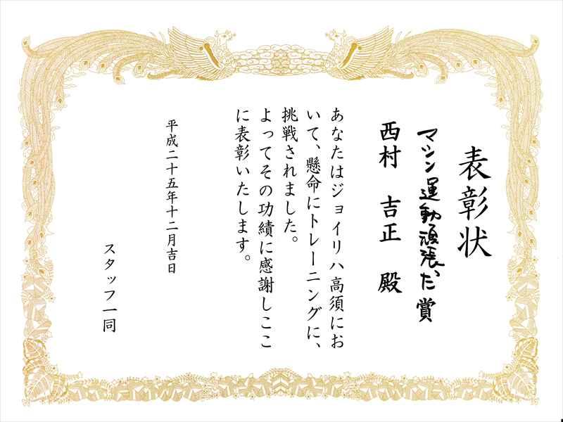 Yoshimasa_r