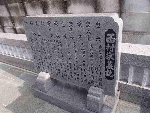 Nisimurabohi_r