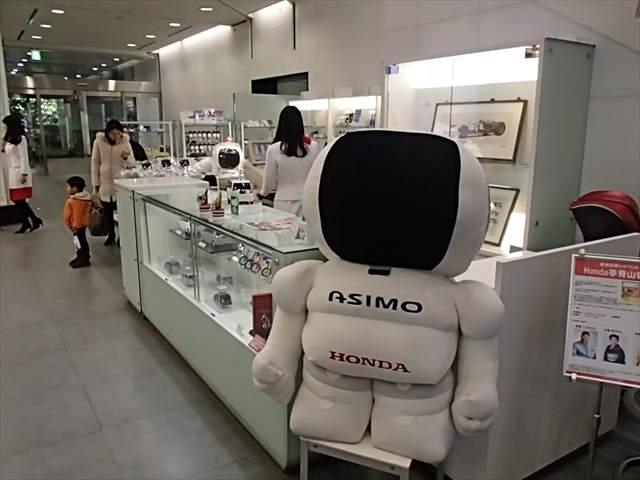 Asjomoshop_r