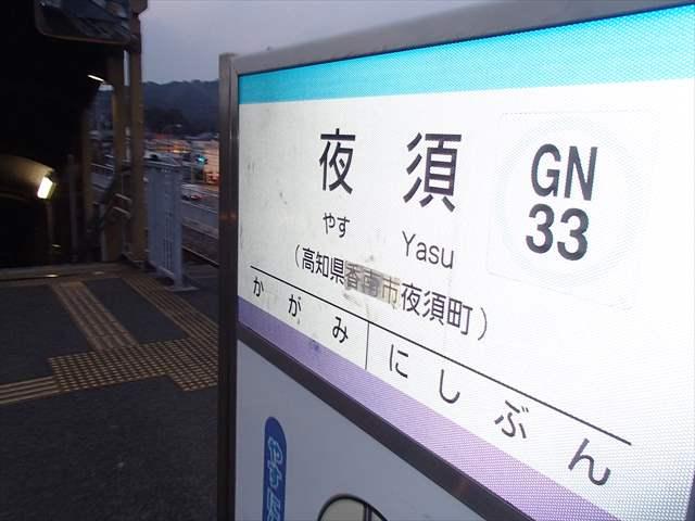 Yasueki3_r