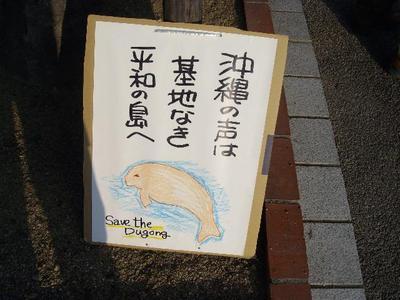 Okinawanokoe_r