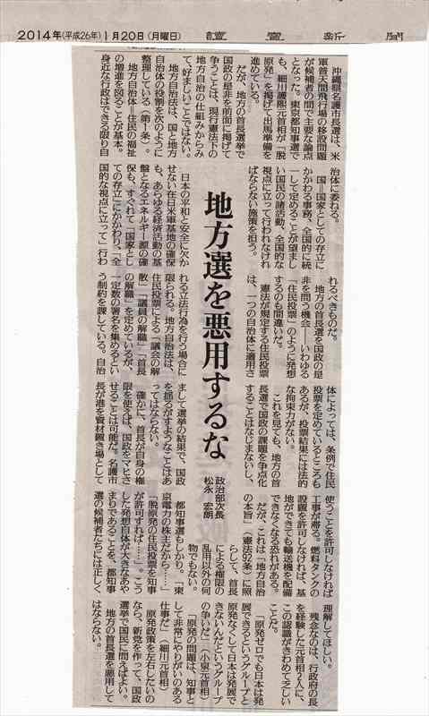 Yomiurinews120_r