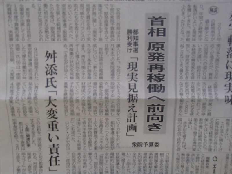 Genpatusaikadoukizi_r