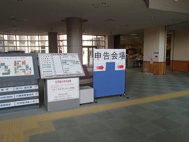 Sukoyakas_r