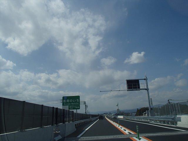 Kousokudouro1_r