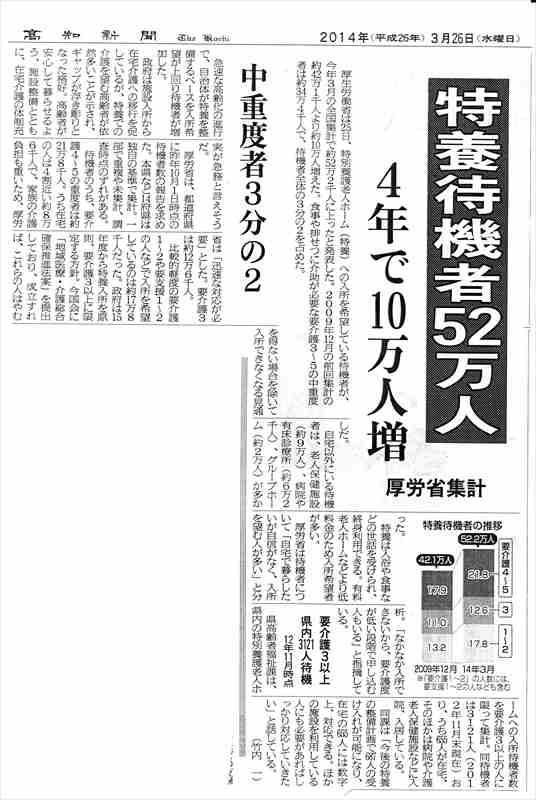 Tokurou327_r