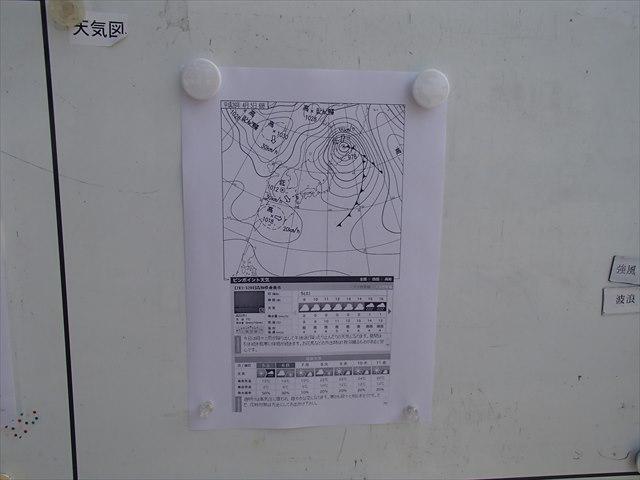 Tenkiyohou_r