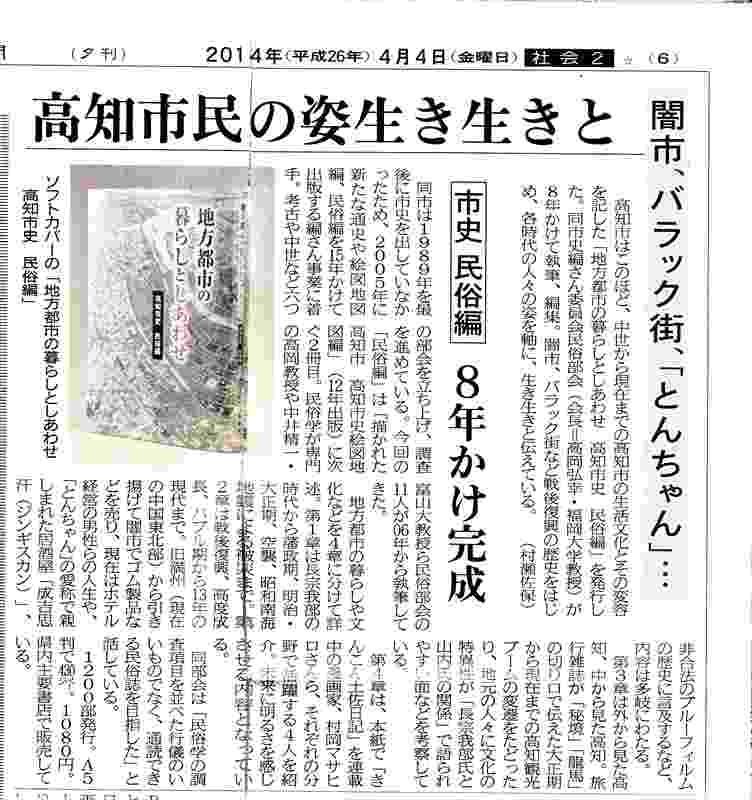 Tihoutoshikurashikkizi_new_r