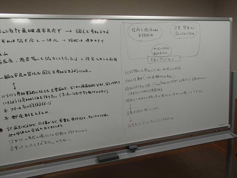 Utiawaase2_r