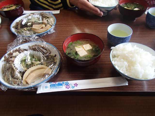 Sansairyouri_r