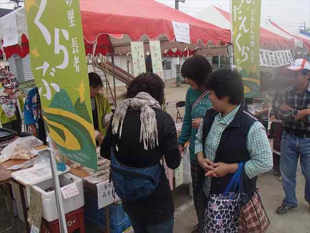 Futabaniyodo_r