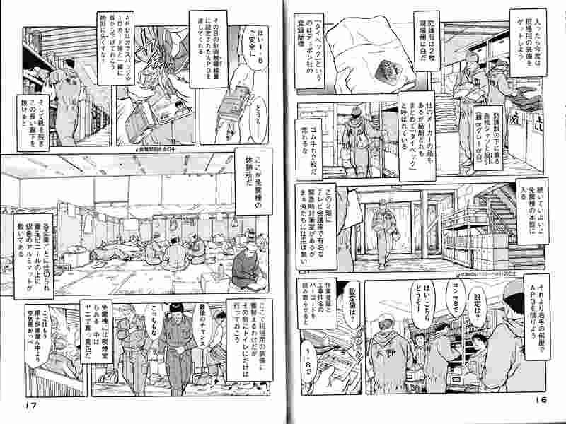 Itiefunakami1_new_r