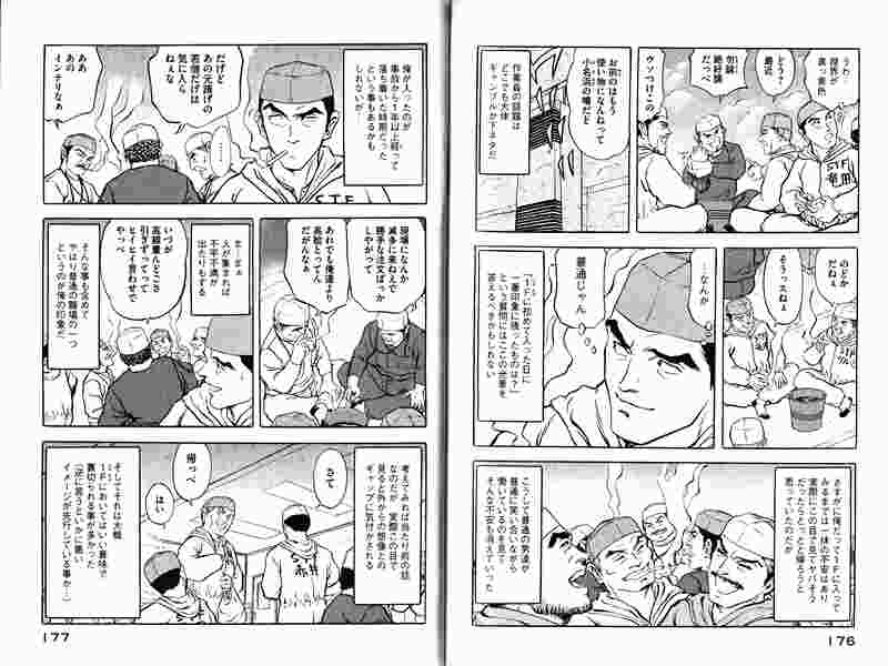 Itiefunakami2_new_r