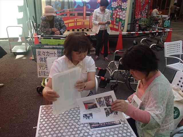 Sasaokatakagi2_r_2