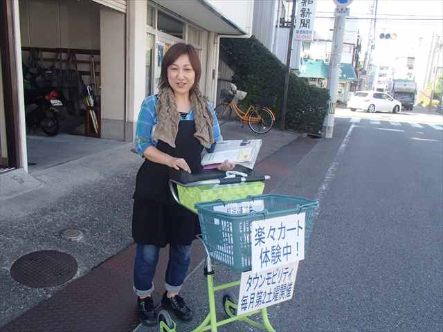 Takamiwakaokusan_r