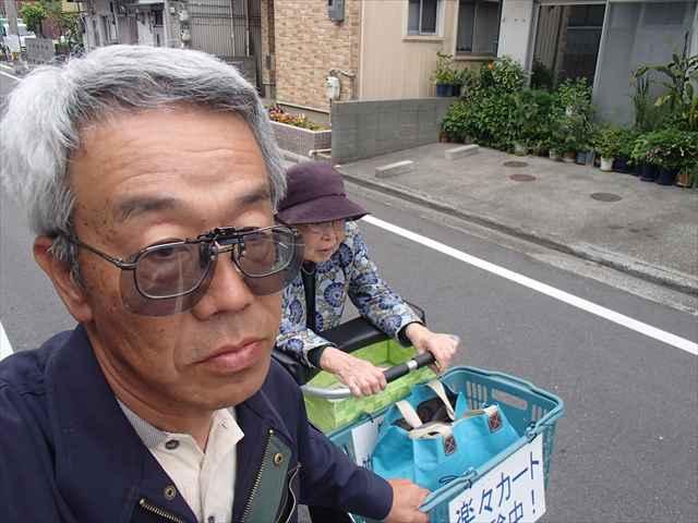 Haharakuraku5191_r