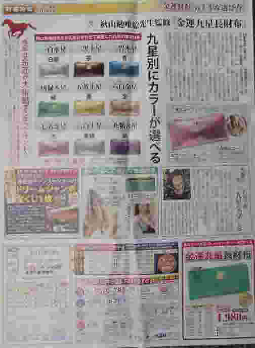 Kinsaifu1