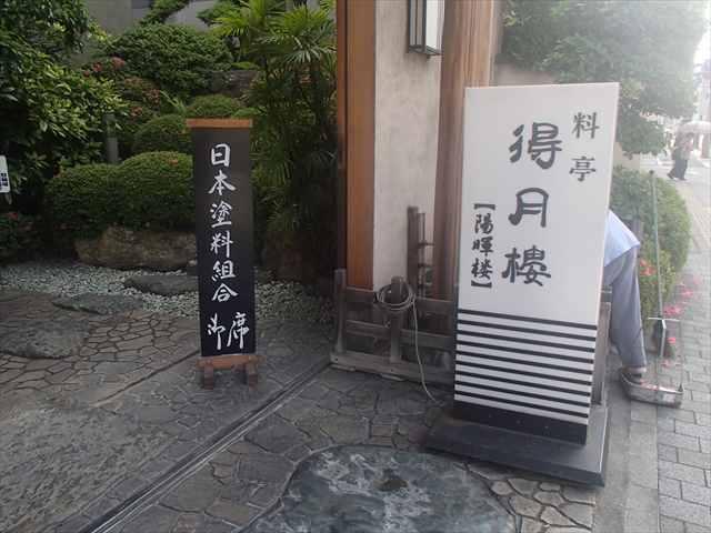 Kumiaikaigou_r