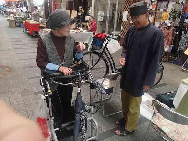 Hahashimamoto_r