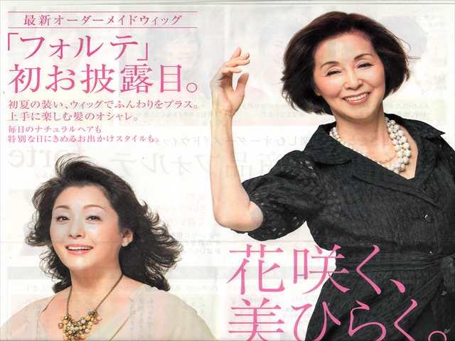 Nogiwamatusaka_new_r