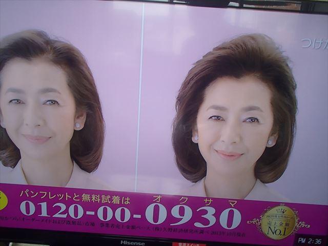 Takahasikeiko_r