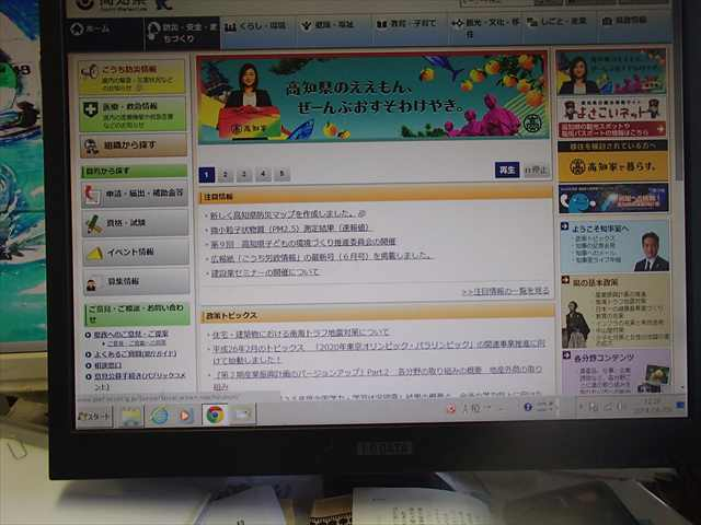 Kouchiya1_r