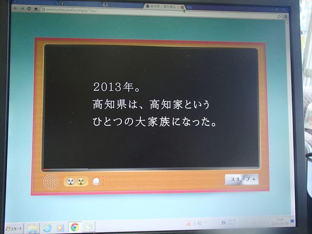 Kouchiya2_r