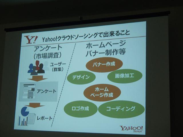 Y73_2_r