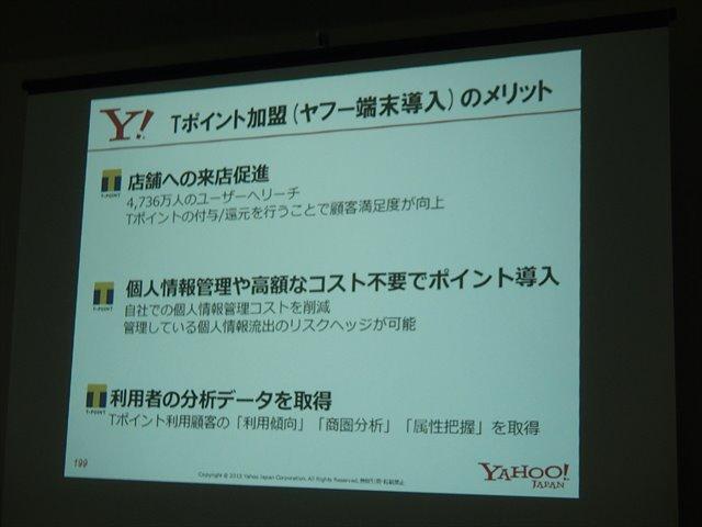 Y97_r