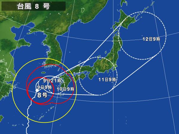 Taifuu_8gou_10zihan_yosou