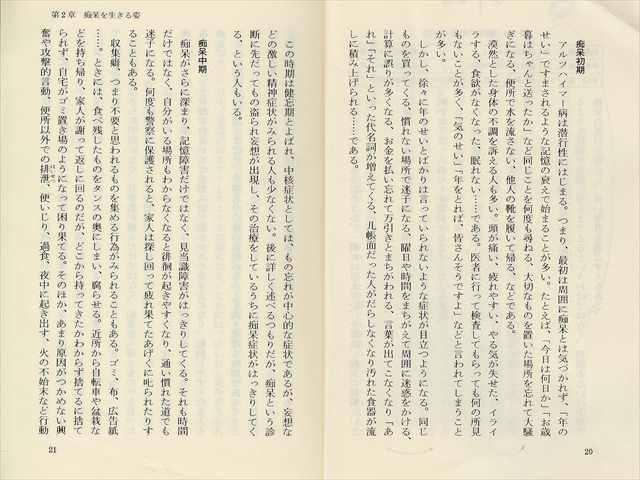 Tihousyoki