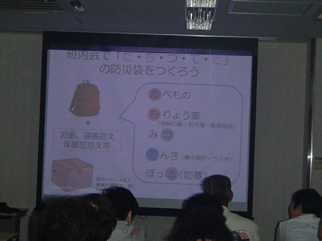Bousaibukuro_r