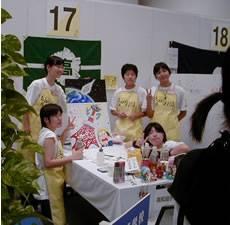 Ikumi2004nen