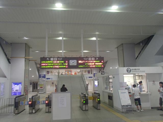 Koutieki1_r