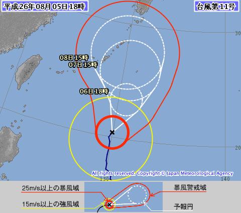 Taifuu11giu