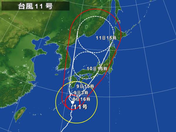 Taifuusinroyosou