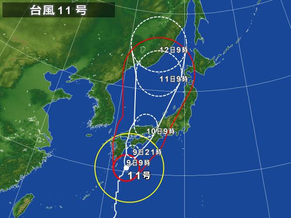 Taifuu809