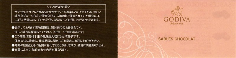 1_new_r
