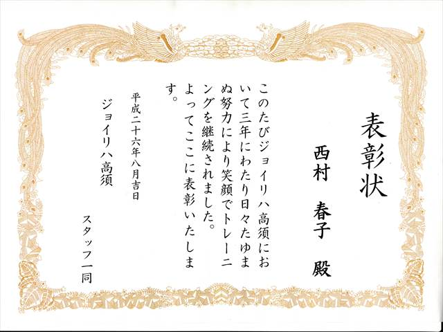 _new_r_4