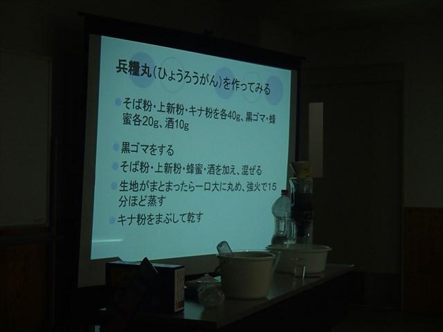 Hizixyousyoku_r