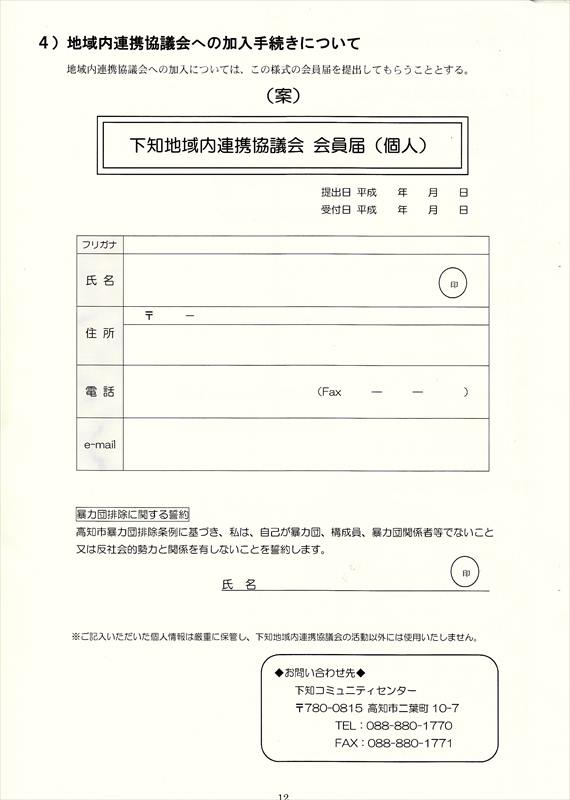 Kameisinsei_new_r